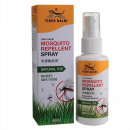 Tiger Balm Mosquito Repellent Spray 60ml Safe For Children and Adults